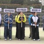 第13回兵庫県テニス代表チーム対抗大会