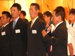インターハイ優勝祝賀会2012
