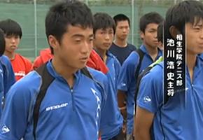 相生学院テニス親善試合②